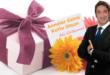 Anneler Günü 2015 | Ali Gülkanat ✔