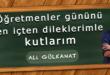 24 Kasım 2015 Öğretmenler Günü